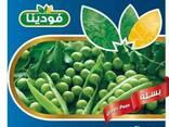Замороженные овощи, фрукты - фото 1