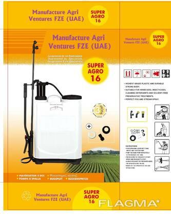 Pesticides sprayer