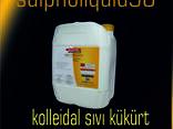 Sulpholiquid98 (Colloidal Liquid Sulfur)( الكبريتولكوييد ) - photo 1