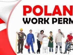 WORK VISA TO POLAND